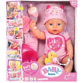 """Интерактивный пупс Baby Born """"Очаровательная малышка"""", код 41945"""