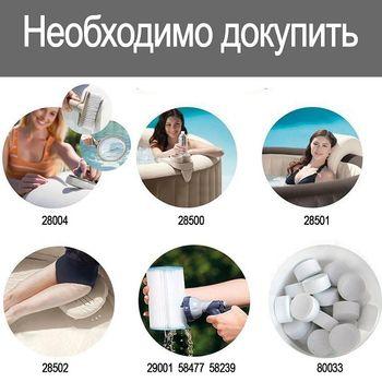 купить Надувной СПА джакузи Jet & Bubble 218×71см, 1098Л, 6-и местный в Кишинёве