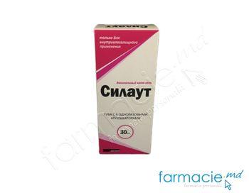 купить Silaut gel vaginal 30g N6 aplicatoare в Кишинёве