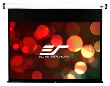 "Elite Screens 71""(1:1) 127x127cm Manual Pull Down Screen, White"