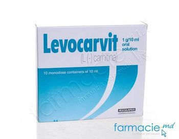 купить Levocarvit sol. orala 100 mg/ml 10 ml N10 в Кишинёве
