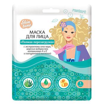 cumpără Skin tune Masca pentru față pe bază de țesătură