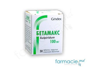 купить Betamax comp. 100mg N10x3 в Кишинёве