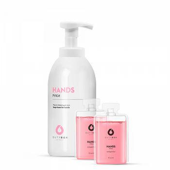 DutyBox Hands Комплект — Мыло-пенка для рук Малиновый йогурт