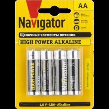 купить Батарейки серии NBT-NE (Щелочные высокой мощности) AA в Кишинёве
