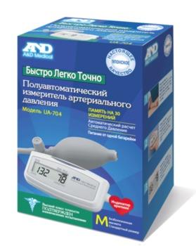купить Полуавтоматический тонометр AND UA-704 в Кишинёве