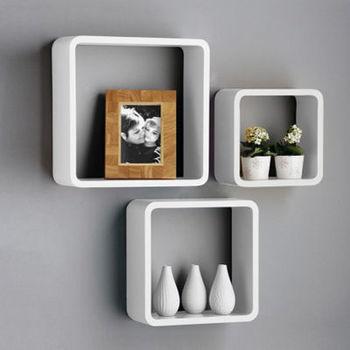 купить Набор Cube 350x350x145 мм, белый в Кишинёве
