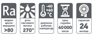 купить (A2) LED NLL-T39-10-230-6.5K-E14 (трубчатой формы) в Кишинёве