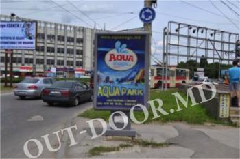 купить KBU24016A в Кишинёве