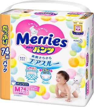 купить Merries трусики M, 6-11кг.74  шт в Кишинёве