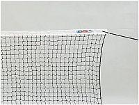 купить Сетка для большого тенниса / 2 мм / 12,72 м / nr. 340 в Кишинёве