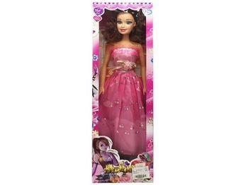 Кукла 60cm в бальном платье H021