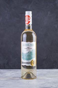 купить Вино сладкое белое био Casa Petru Chardonnay Alcohol Free, 0.75л в Кишинёве