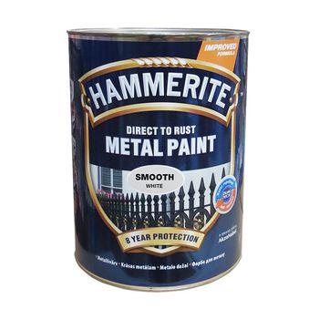 Hammerite Краска для металла Белая гладкая 2.5л