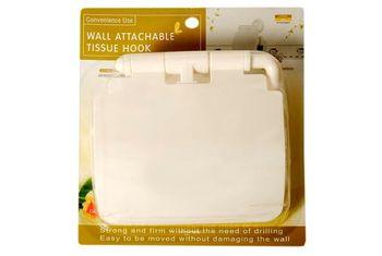 Держатель для туалетной бумаги с крышкой, пластик