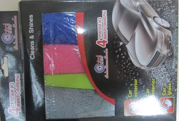 купить Набор тряпок из микрофибры 4 шт. в Кишинёве