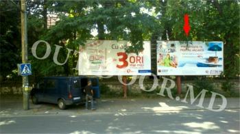 купить KTC25057B в Кишинёве