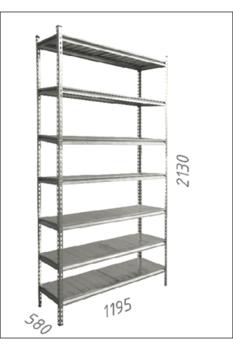 купить Стеллаж металлический с металлической плитой 1195x580x2130 мм, 7 полок /MB в Кишинёве