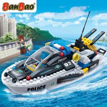 BanBao 7006 New Police - 225 blocks