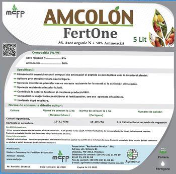 купить Амколон Ферт 1 (Уан) - жидкое листовое удобрение (Азот и Аминокислоты) - MCFP в Кишинёве