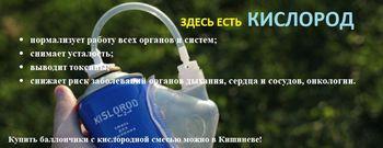 Баллончик KISLOROD K8L-M (с маской)