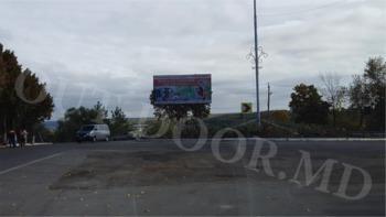 купить RZN67114A в Кишинёве