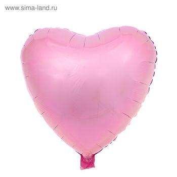 купить Фольгированное сердце Большое 78 cm. в Кишинёве