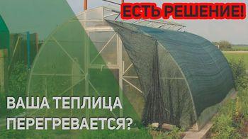 купить Сетка затеняющая 40%, 30гр, H:6m (зеленая)/50 в Кишинёве