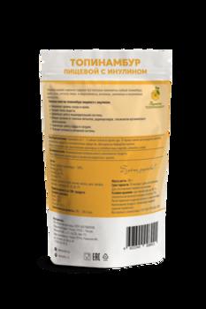 Топинамбур с инулином, 200 г