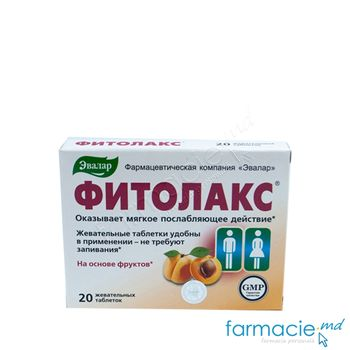 купить Fitolax comp.mast.N20 (laxativ) Evalar в Кишинёве