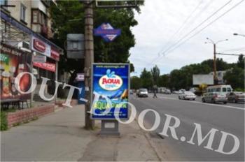 купить KBT24013B в Кишинёве