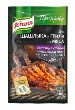 купить Мясные шашлычки Knorr, 23 гр. в Кишинёве