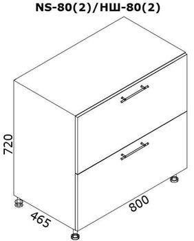 Кухонный гарнитур Bafimob Corner (High Gloss) 4.1x0.9m Eco Brown/Beige