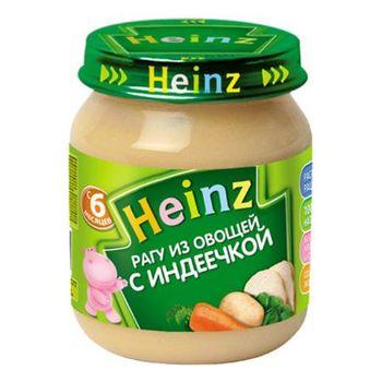 купить Heinz пюре pагу из овощей с индеечкой 8+мес. 120г в Кишинёве