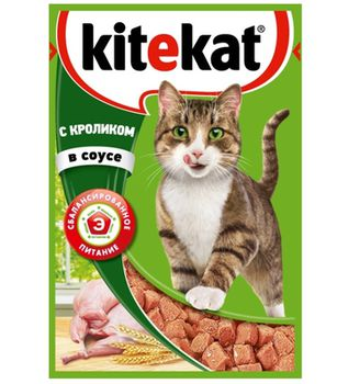 cumpără Kitekat Кролик в Соусе în Chișinău