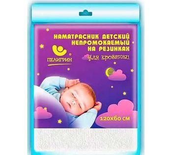 купить Наматрасник непромокаемый Пелигрин 120х60 см в Кишинёве
