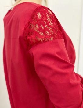 Блуза RESERVED Красный
