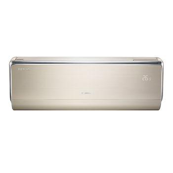 купить Кондиционер тип сплит настенный Inverter Gree U-Crown GOLD GWH12UB 12000 BTU в Кишинёве