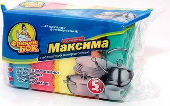 купить Freken Bok Губка кухонная 5 шт в Кишинёве