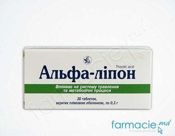 купить Alfa-lipon comp. film. 300 mg N10x3 в Кишинёве