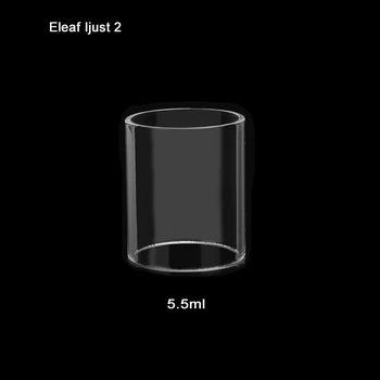купить Eleaf iJust 2 Glass 5.5 ml в Кишинёве