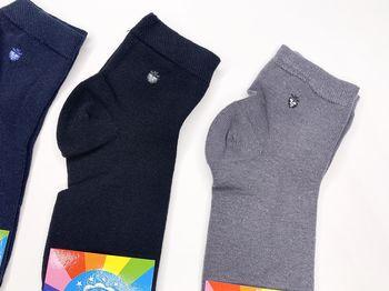 купить KBS носки для мальчиков 10573 в Кишинёве