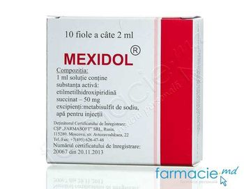 купить Mexidol sol. inj. 5% 2 ml N10 в Кишинёве