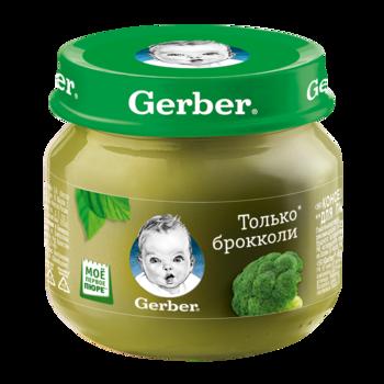 Пюре Gerber брокколи, с 4 месяцев, 80г