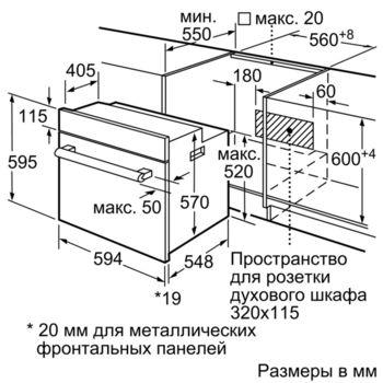 cumpără Cuptor electric incorporabil Bosch HBF234EB0R în Chișinău