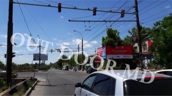 купить KTL83013A в Кишинёве