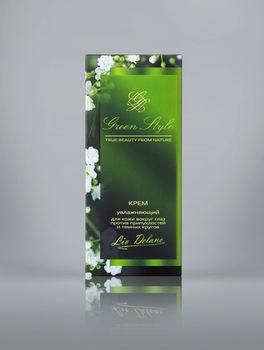 cumpără Crema pentru pleoape anticearcane Green Style în Chișinău