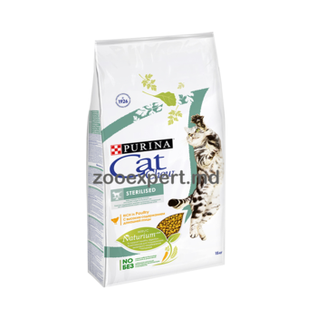 купить Cat Chow Special Care  Sterilized 1 kg в Кишинёве