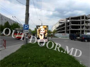 купить KCN24182A в Кишинёве