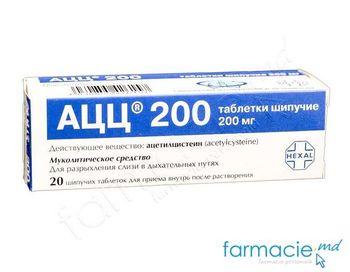 купить АЦЦ,шипучие таблетки 200мг N20 в Кишинёве